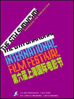 第六届上海电影节海报