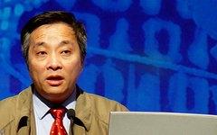 第一届中国金融改革高层论坛