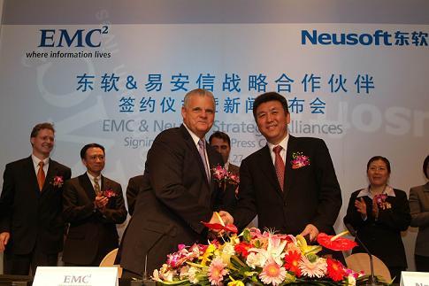 EMC结盟东软集团 中国区总裁陆纯初首次亮相