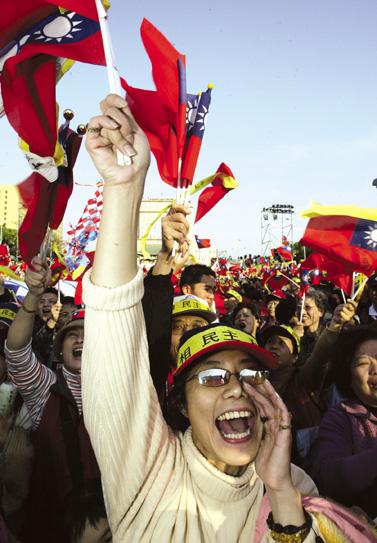 期待 又怕受伤害:台湾民众眼里的连宋和平之旅