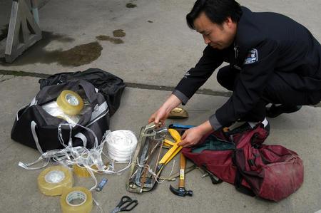 图文:贵州毕节警方摧毁特大跨省贩毒团伙(3)