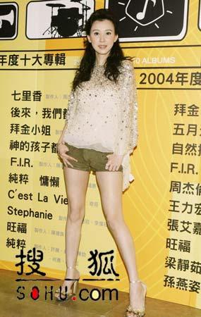 孙燕姿穿超短裙走光 露红内裤尴尬万分图片
