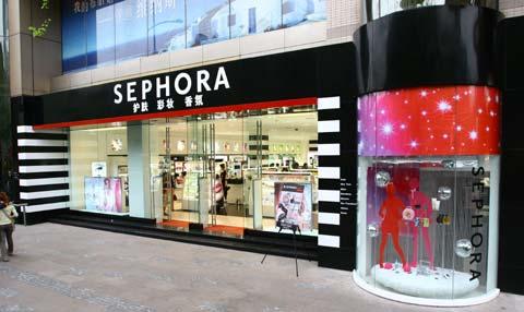 lvmh集团旗下品牌sephora今年拟开150家店-品牌服装图片