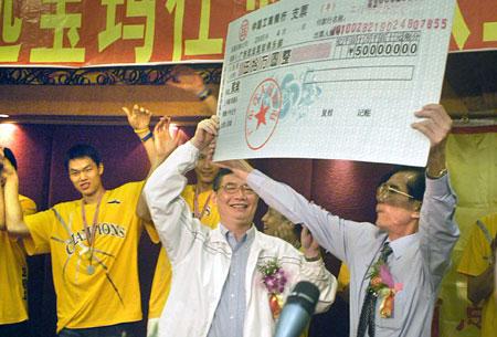 图文:广东省嘉奖宏远篮球队 杨遒军颁发奖金