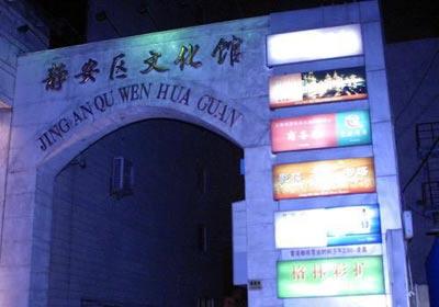 明星:鹏菲上海的酒吧堪比工地!