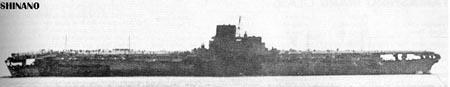 """日军""""信浓""""号航空母舰(图)"""