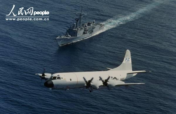 美国海军P-3CUpdateⅢ型反潜巡逻机(图)