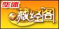 搜狐足彩合作伙伴-足彩中心