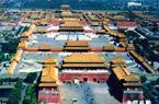 北京景点故宫