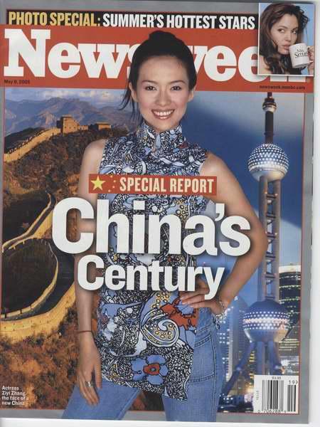国际影响力大增 章子怡上美权威杂志封面(图)