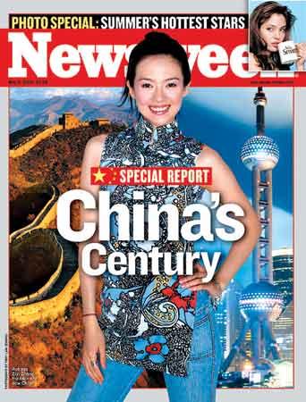 美国新闻周刊21个版报道中国 章子怡成封面人物