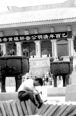 宋楚瑜一行将抵西安 陕西省委书记将宴请(图)