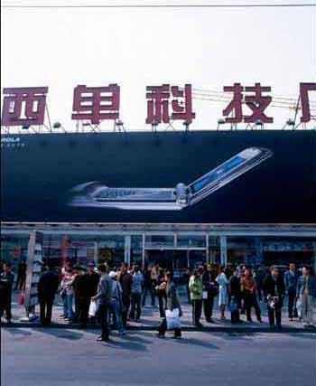 美新闻周刊多角度解读中国 奥运将改变中国社会