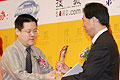 2005上海国际车展大奖颁奖