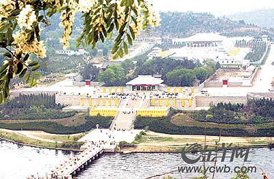 图片:黄帝陵