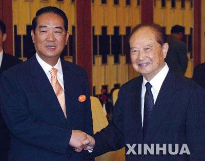 汪道涵会见亲民党主席宋楚瑜一行(图)