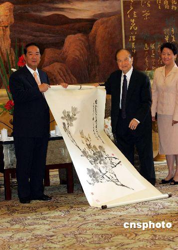 汪道涵:亲民党与共产党相互交流意见很重要