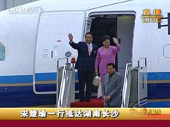 快讯:亲民党宋楚瑜一行乘包机从上海抵达长沙