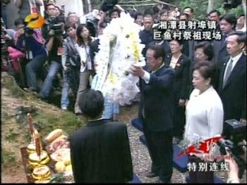 宋楚瑜携亲属在湖南省湘潭县祭祖(组图)