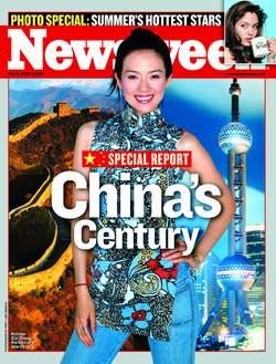 《新闻周刊》解读中国 章子怡成电影主流词汇