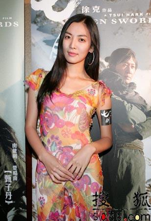 徐克电影《七剑》庆功-金素妍