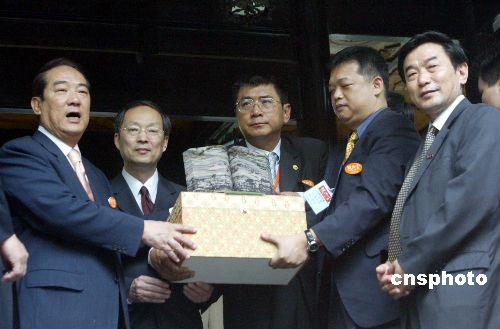 图:宋楚瑜向岳麓书院赠送台湾花莲玫瑰石