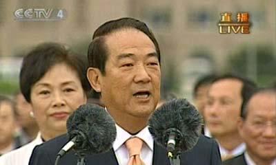 组图:宋楚瑜一行抵达北京 机场讲话