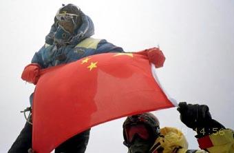 中国登山健儿的历次登顶珠峰