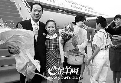 宋楚瑜抵北京发表讲话希望两岸人民不要纠缠于历史(图)