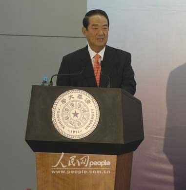 亲民党主席宋楚瑜在清华大学演讲全文(图)