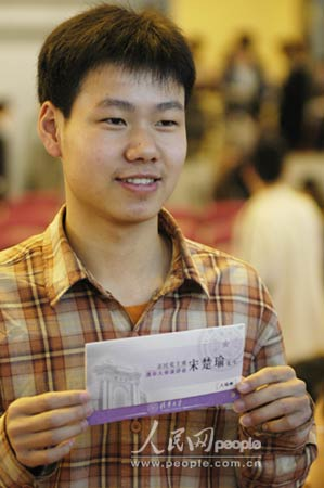 组图:宋楚瑜在清华大学发表演讲精彩回放