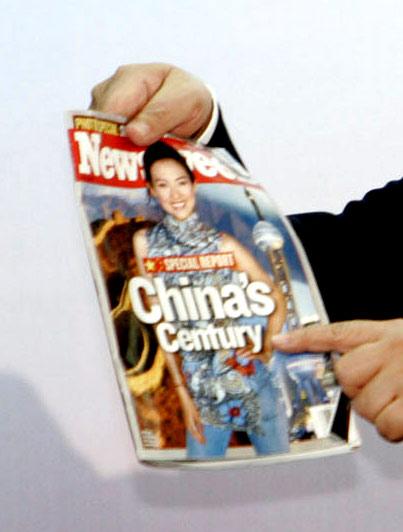 """美《新闻周刊》描绘的""""中国世纪""""(组图)"""