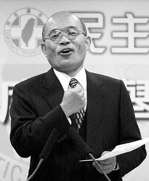 """陈水扁紧急开会摆平内讧 开始""""批连打宋""""(图)"""