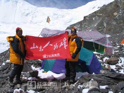 红塔珠峰图片