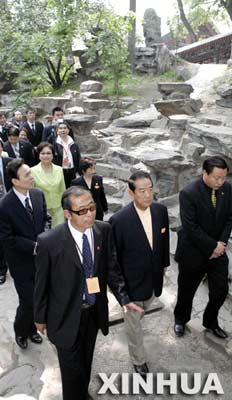 亲民党主席宋楚瑜一行12日上午参观北京恭王府