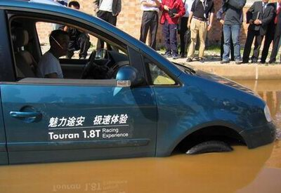 非常规考验--试驾上海大众途安1.8T