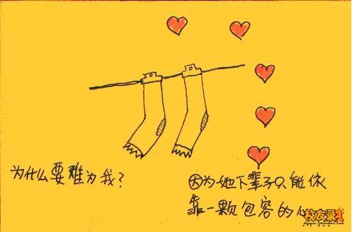 我的女朋友 - 独特之最 - wangyan19870623的博客