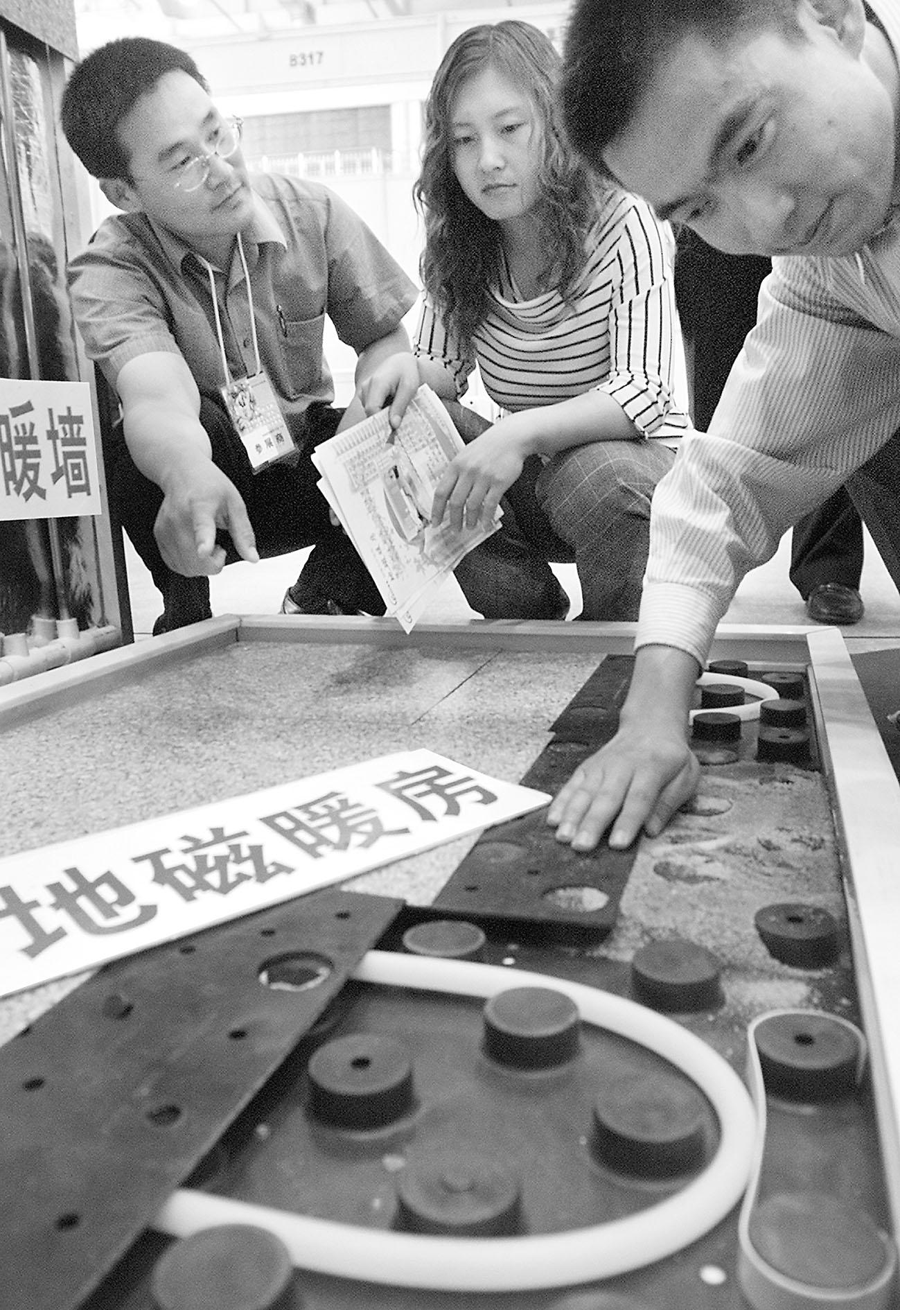 新型环保节能产品吸引眼球(图)-搜狐新闻中心