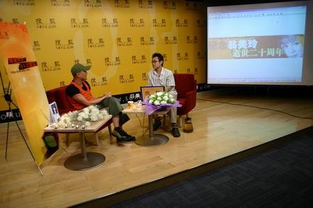 汤镇业搜狐忆翁美玲:我愿用自己的生命换回她