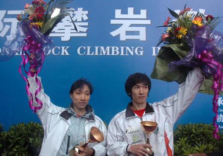 图文:国际攀岩赛落幕