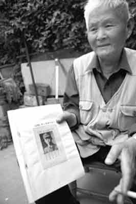 抗日名将陈离将军之子:父亲台儿庄战日军(图)