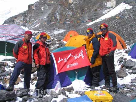 红塔集团鼎力支持国家测绘局测量珠峰高度(图)