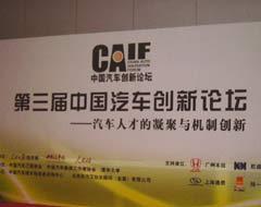 中国市场学会