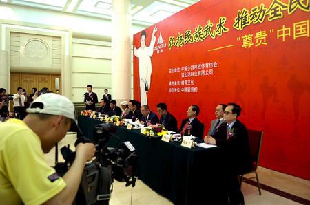 图文:武术中国行活动