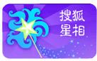 搜狐星相频道