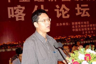 中国社会科学院东欧中亚研究所所长邢广程