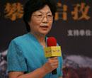 搜狗美女野兽登山队攀登启孜峰暨西藏公益行启动发布会