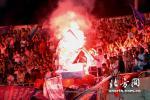 中超第十轮天津主场3-0武汉 天津球迷庆祝进球