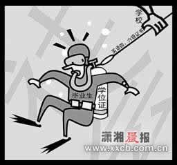 上海两高校四六级不再与学位挂钩 湖南暂不脱钩