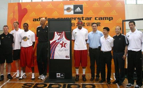 Yao Ming Mania! • View topic - adidas superstar camp ...